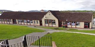 RATHMORE National School