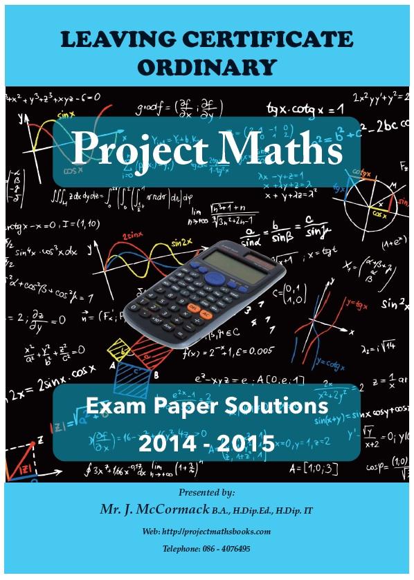 pgce essays online