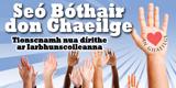 Seo Bothar don Gaeilge