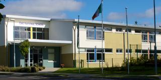 EMO MIXED National School
