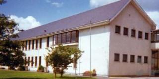 Sacred Heart Secondary School