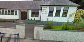 St. Killian's Vocational School