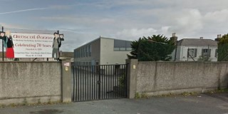 Ardscoil Eanna (School Closed)