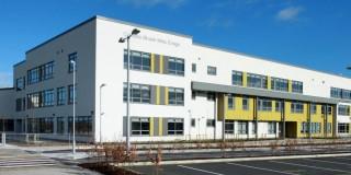 Ballymakenny College