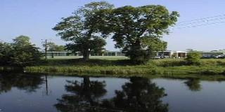 Patrician Secondary School